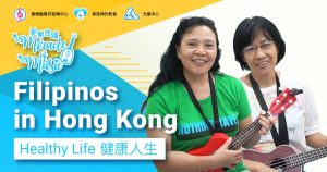 Filipinos in Hong Kong | Miracle of Music Testimonial